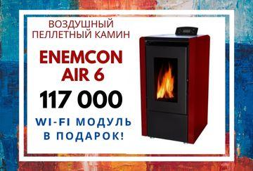 ENEMCON AIR 6
