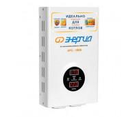 Энергия АРС-1000