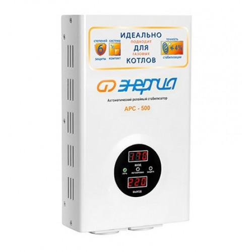 Энергия АРС-500